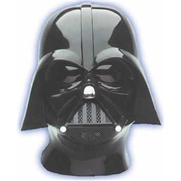 Star Wars: Darth Vader Deluxe Hjelm