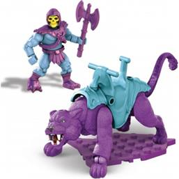 Skeletor & Panthor Mega Construx Probuilders Construction Set