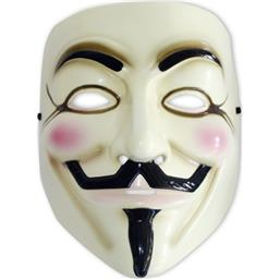 V For Vendetta: Guy Fawkes maske