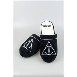 Harry Potter: Deathly Hallows Slippers