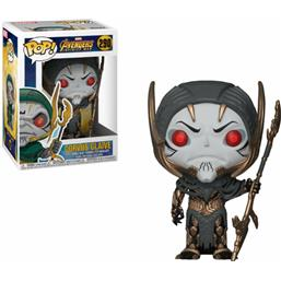 Corvus Glaive POP! Movies Vinyl Figur (#290)
