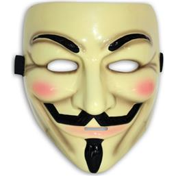 V For Vendetta: Officiel Guy Fawkes deluxe maske