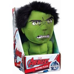 Marvel: Marvel Talking Plush Figure Hulk 23 cm *English Version*