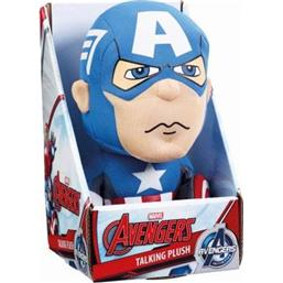 Marvel: Marvel Talking Plush Figure Captain America 23 cm *English Version*