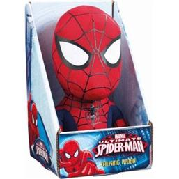 Spider-Man: Marvel Talking Plush Figure Spider-Man 23 cm *English Version*