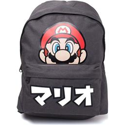 Nintendo Backpack Super Mario Japanese Text