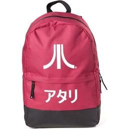 Atari: Atari Backpack Japanese Logo