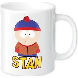 South Park: Stan krus