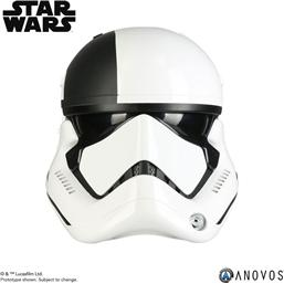 Star Wars: Star Wars Episode VIII Replica 1/1 Stormtrooper Executioner Helmet Accessory