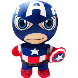 Avengers: Marvel Inflate-A-Heroes Inflatable Plush Figure Captain America 76 cm