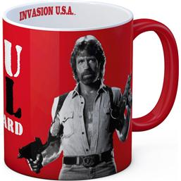 Chuck Norris: Chuck Norris Mug See You In Hell