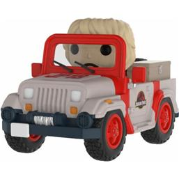 Jurassic Park & World: Park Vehicle POP! Rides Vinyl Figur (#39)