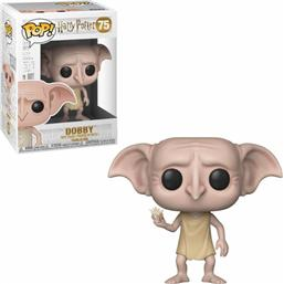 Dobby POP! Movies Vinyl Figur (#75)