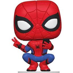 Spider-Man (Hero Suit) POP! Movie Vinyl Figur (#468)