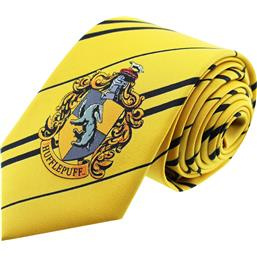 Harry Potter: Hufflepuff Slips