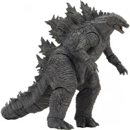 Godzilla 2019 Head to Tail Action Figure 30 cm