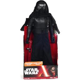 Kylo Ren Big Figs Action Figur - 51 cm