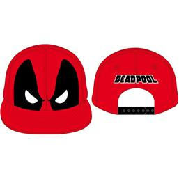 Deadpool: Marvel Deadpool Baseball Cap Eyes