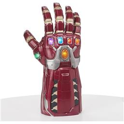 Avengers: Nano Gauntlet Marvel Legends Articulated Electronic Power Gauntlet