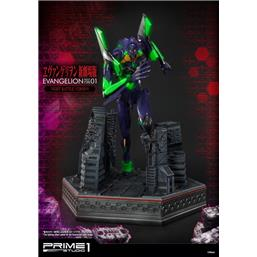 Evangelion Test Type-01 Night Battle Version Statue 77 cm