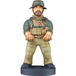 Captain Price Cable Guy 20 cm