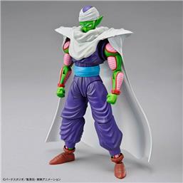 Dragon Ball: Piccolo Standard Plastic Model Kit 15 cm