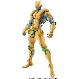 Chozokado (The World) Action Action Figure 17 cm