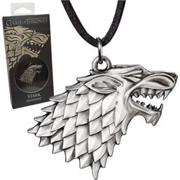 Game Of Thrones: Stark Sigil (metal) Halskæde