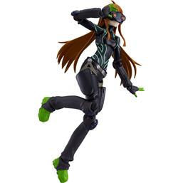 Persona: Oracle Figma Action Figure 14 cm