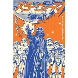 Darth Vader Japanses-Style Plakat