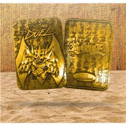 God Card Obelisk the Tormentor Replica (gold plated)