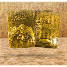 God Card Winged Dragon of Ra Replica (gold plated)