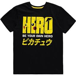 Be Your Own Hero Pika T-Shirt