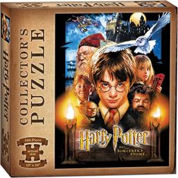 Harry Potter and the Sorcerer's Stone Puslespil (550 brikker)