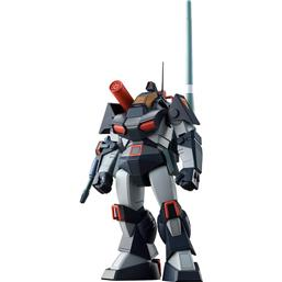 Fang of the Sun Dougram: Dougram Abitate Version Plastic Model Kit 1/72 13 cm