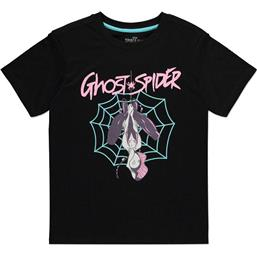Spider-Woman Ghost Spider T-Shirt (Damemodel)